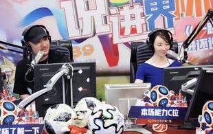 说进世界杯:跟杨禹一起 聊聊你最喜欢的球星