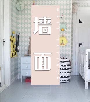 墙面材质有讲究 功能不同选择不同