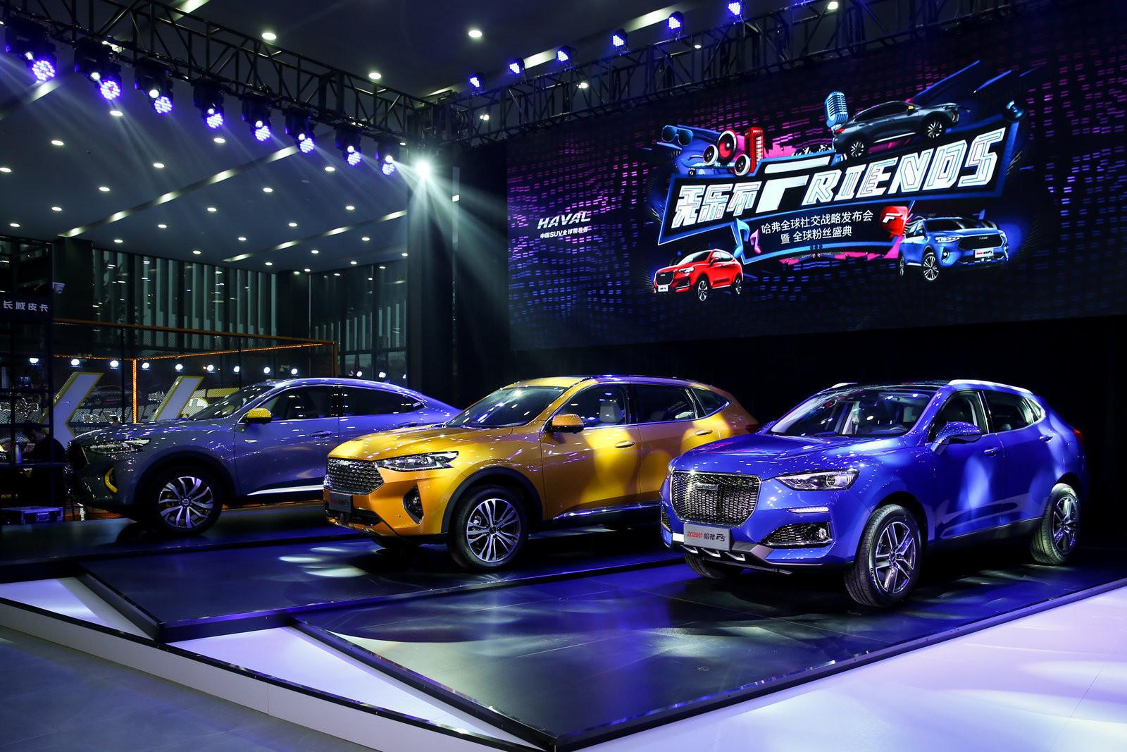 长城汽车加码年轻市场,两款F系新车升级上市