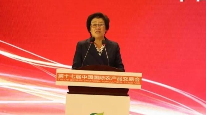 张玉香当选中国农产品市场协会会长