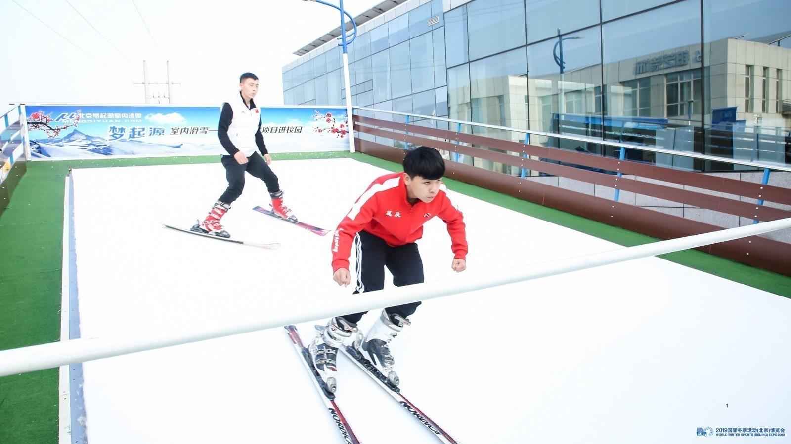 """延庆""""科技冬奥""""亮相2019国际冬博会"""