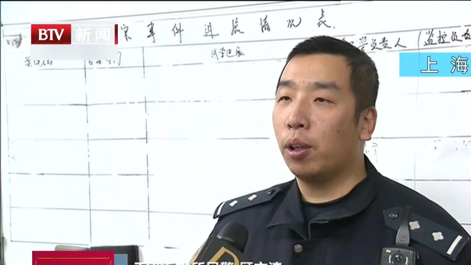 上海:妻子网购入不敷出  为瞒丈夫上演闹剧