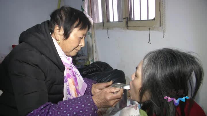 人间至善!72岁的她用一生守护养女,不离不弃