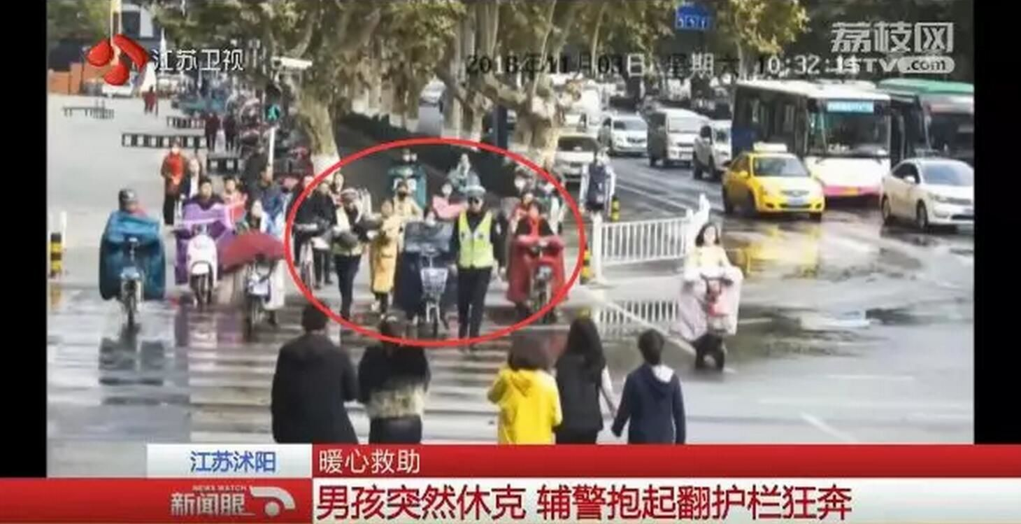 男童休克辅警抱起狂奔送医还翻越护栏 网友:这个翻护栏姿势满分!