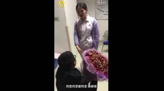 The shortest courtship in history! The nurse's girlfriend promised 10 seconds: marry and marry