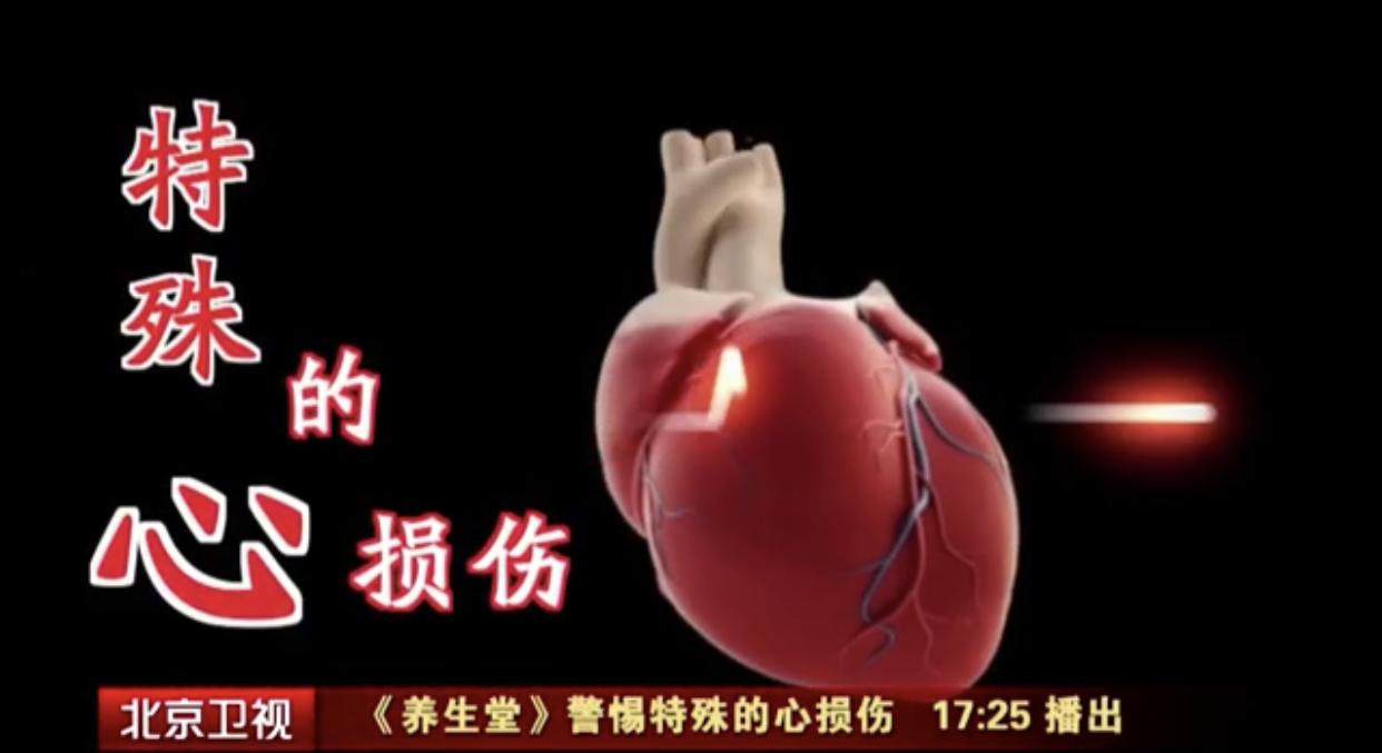 一种特殊的心脏损伤,40岁以上的高血压人群几乎百分百中招!