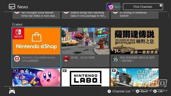 喜讯!任天堂正式向Switch港服用户推送中文新