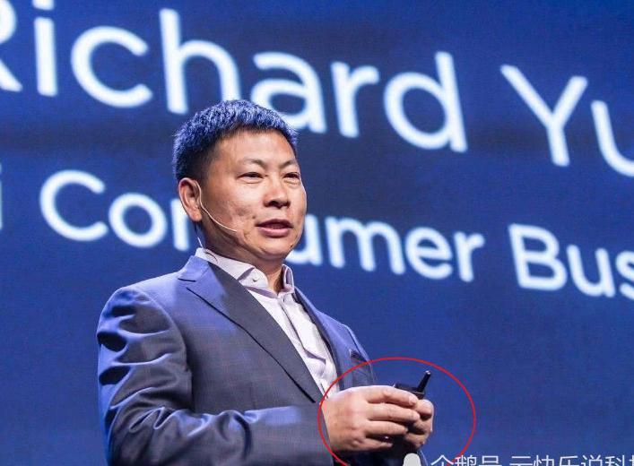 華為CEO餘承東,12月份向:全球手機廠商發出「紅色警報」! 科技 第2張