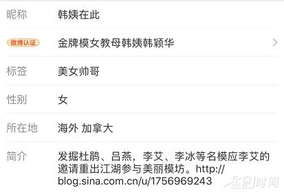 韩颖华指控曾志伟:性侵不止一次 曾迷晕7名模特!!! - 周公乐 - xinhua8848 的博客