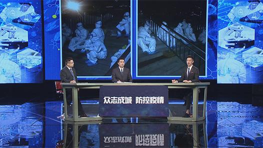 """《健康北京》""""众志成城 防控疫情"""":锁定新发地的22小时"""