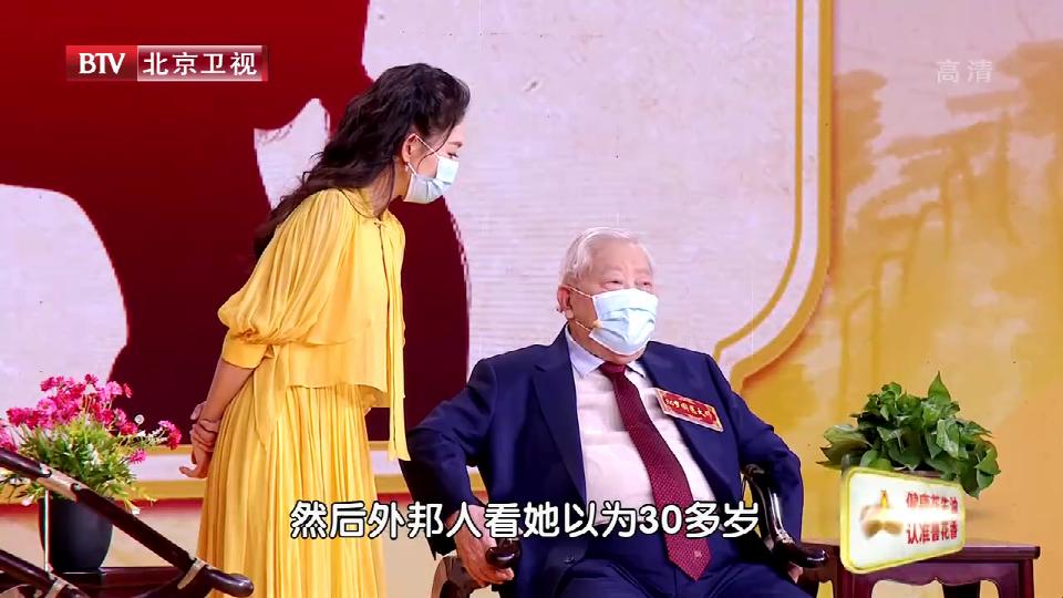94岁国医大师的调肝养颜饮