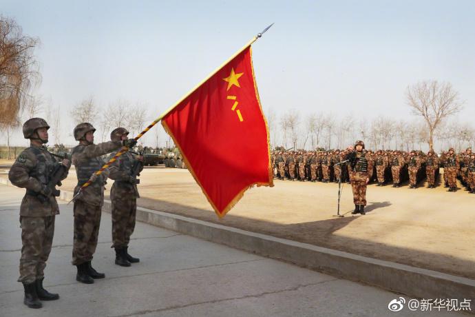 中央 军委首次举行开训动员大会 习近平向全军发布训令|一分快三计划-张家口国特环保工程有限公司