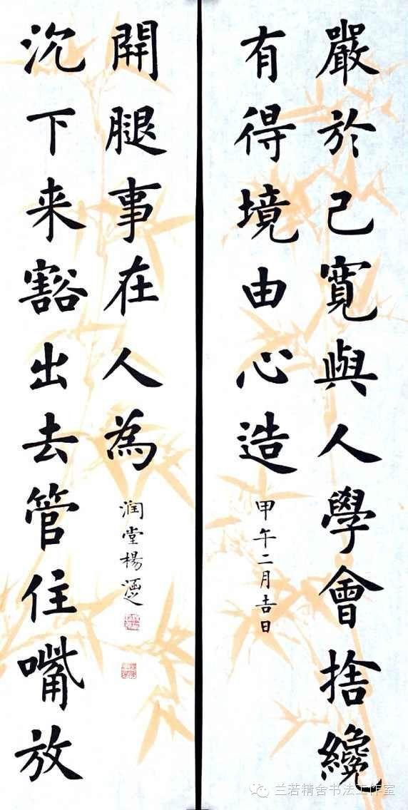 怎样解决学习书法六难 - 眼花缭乱的世界 - 向前,向前,一路向前!!!