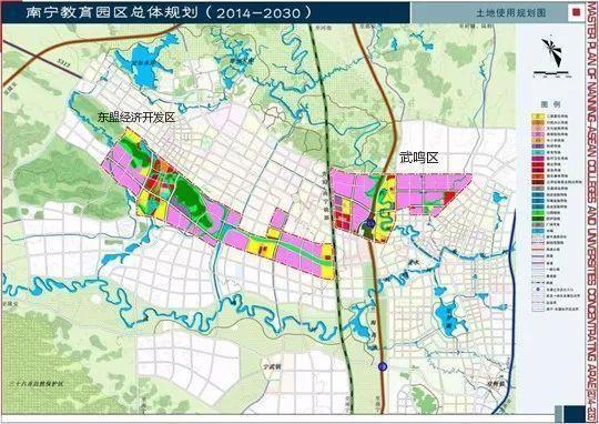 提速!南宁北 -武鸣区、广西-东盟经开区发展对