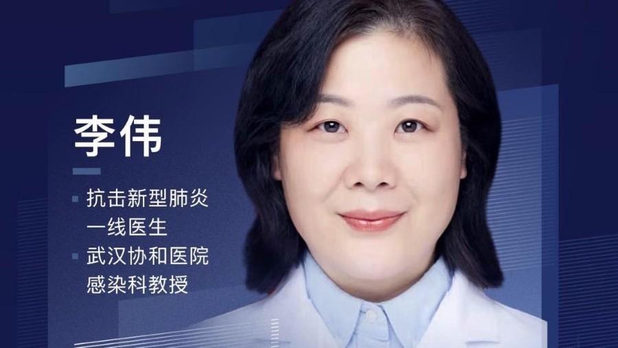 武汉协和医院教授在今日头条平台直播答疑,科普疫情防控