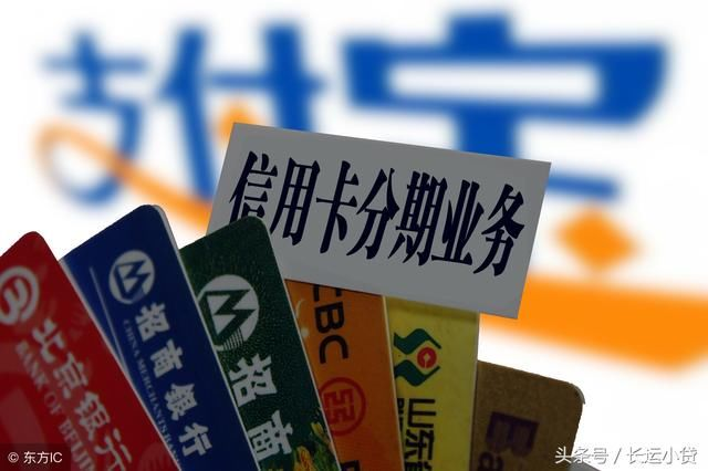 速看!信用卡负债率过高,如何能有效控制?