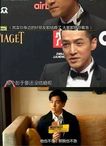 胡歌突然宣布与刘亦菲新恋情彭于晏遭催婚薛佳凝:为你开心?_腾