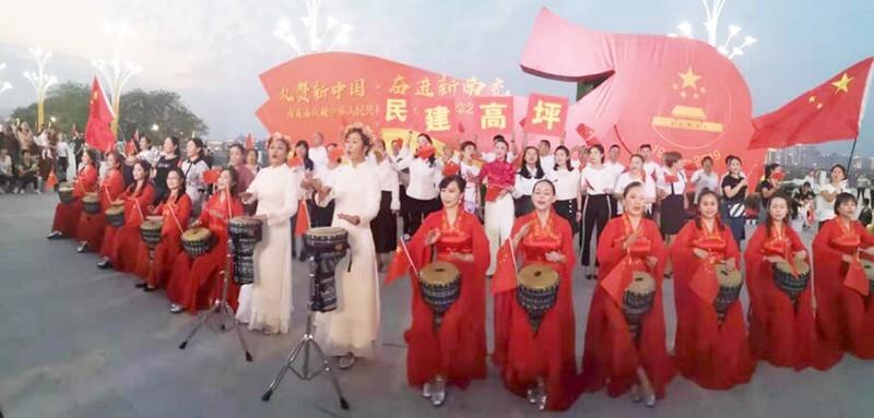 礼赞新中国,颂歌爱国情