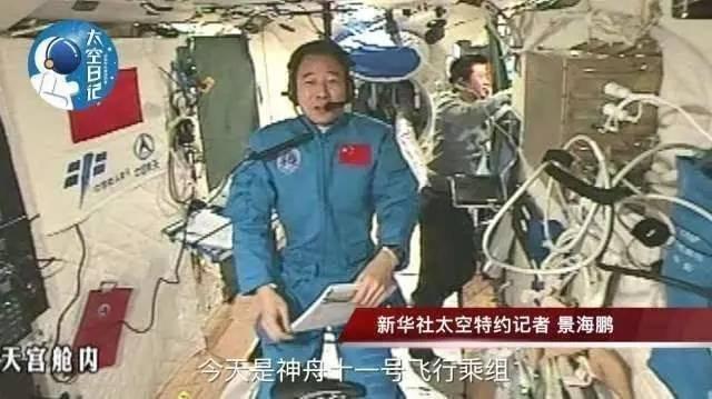 五年来 中国这批重大工程惊艳全球! - gxz37656 - 昨夜星辰的博客