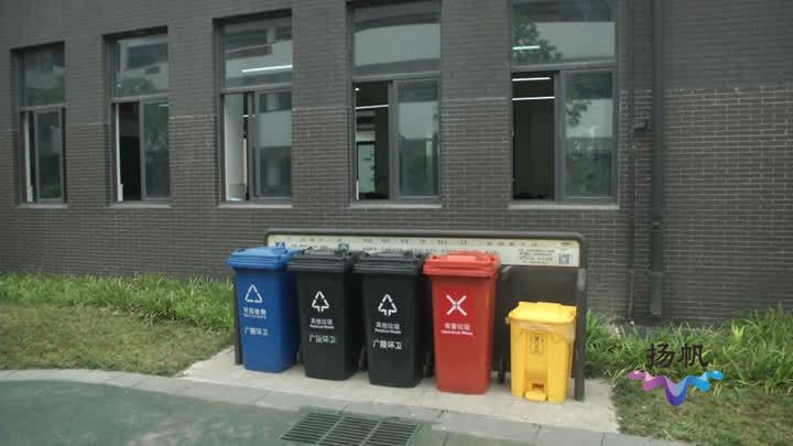 """专车专运""""点对点""""送达 扬州市将构建垃圾分类收运系统"""