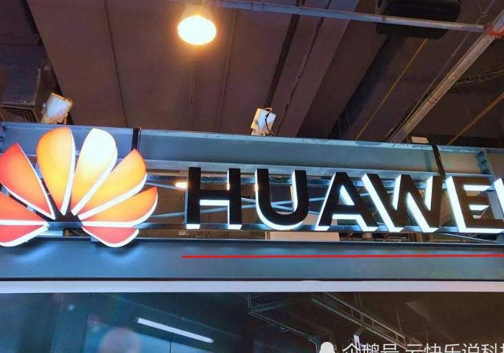 華為CEO餘承東,12月份向:全球手機廠商發出「紅色警報」! 科技 第5張