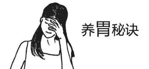 2片生姜一勺糖,专治胃病,用一个好一个,有胃病的记得存 - 斗法权 - piyi13227213402 的博客