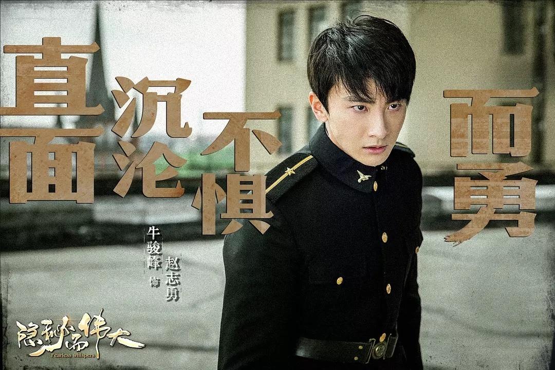牛骏峰官宣加盟《演员请就位》 十七年高戏龄引热议