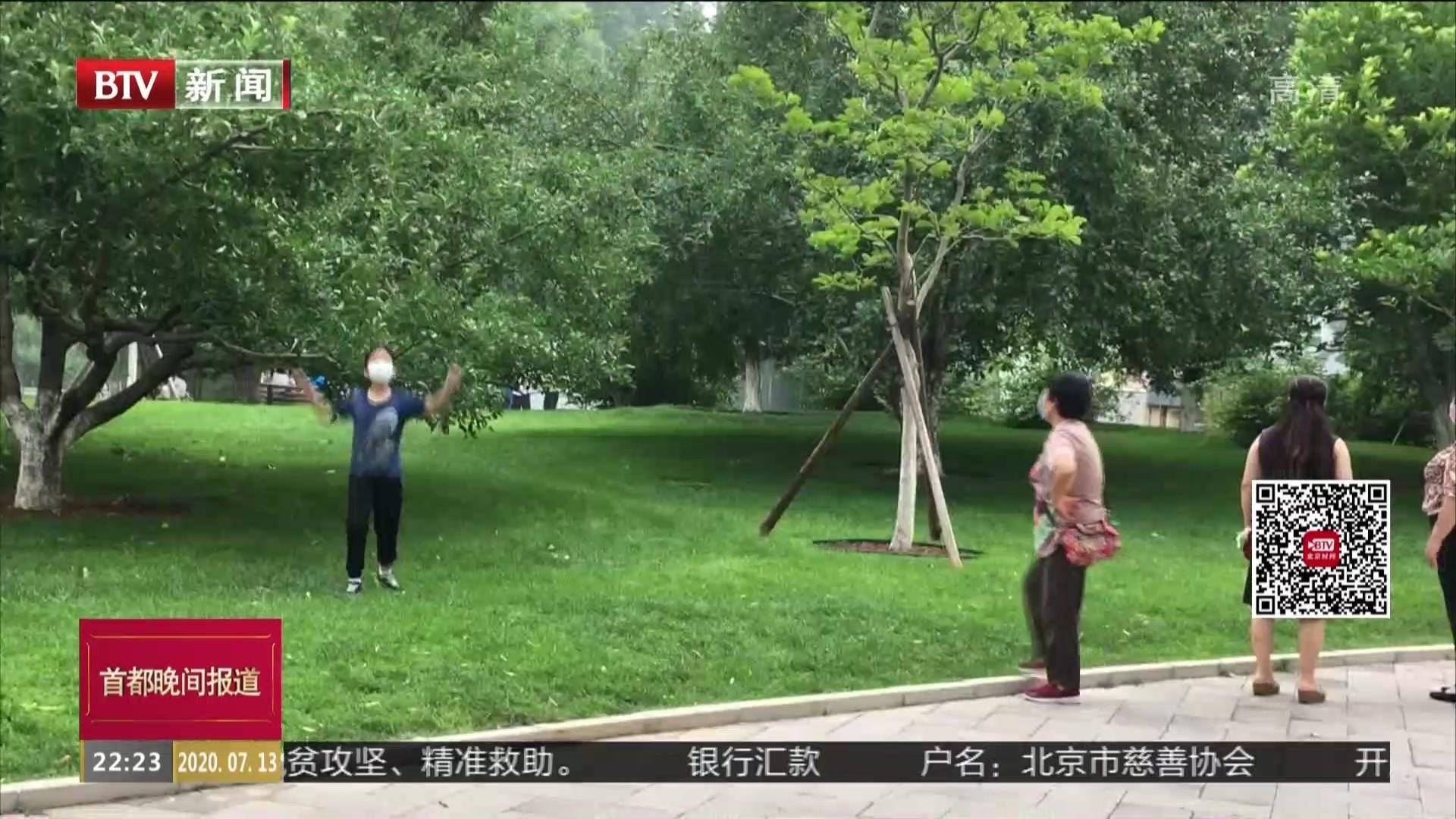 """""""文明行为条例""""实施满月:记者探访公园  不文明行为有""""规""""难行"""