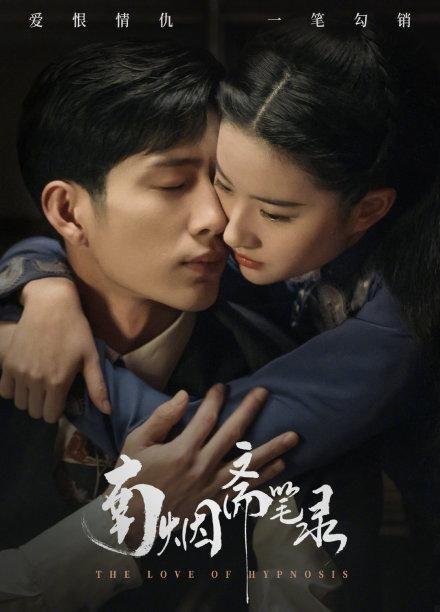 2019年新剧,赵丽颖,刘亦菲、杨幂、baby、杨紫,你pick谁?