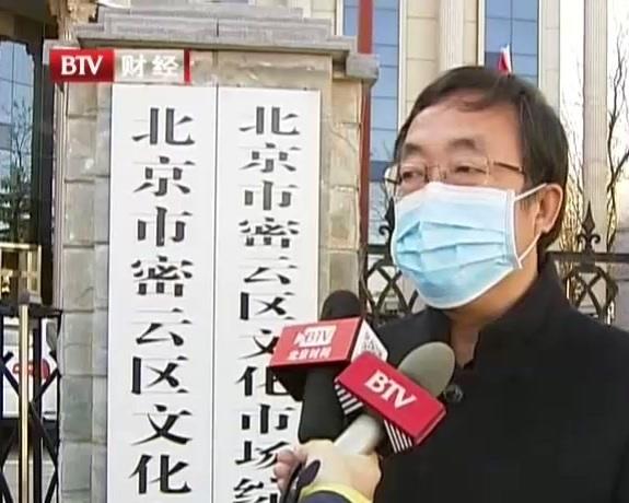 京郊赏花正当时  密云33家景区陆续恢复开放
