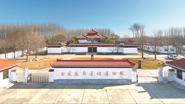 北京琉璃河遗址发现七十六年后,又有重要考古新成果