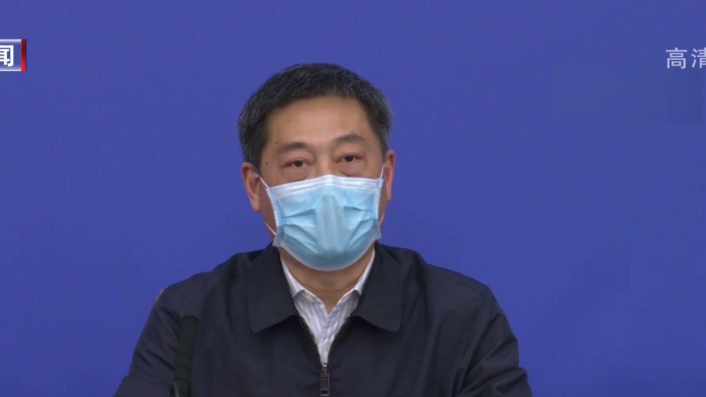 湖北省召开新型冠状病毒肺炎疫情防控工作新闻发布会
