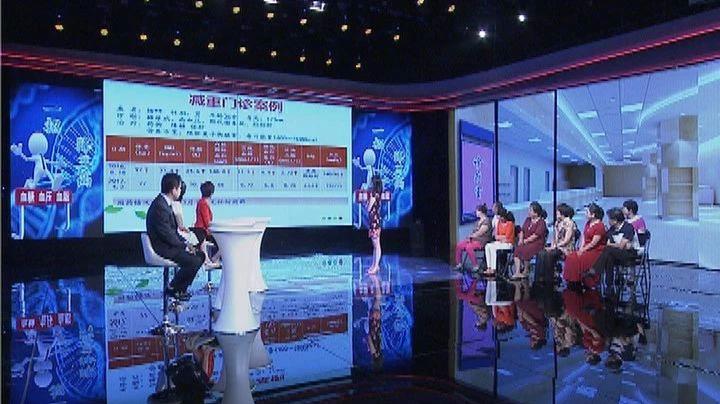 """《健康北京》""""控三高 有妙招""""7月9日18:08播出"""