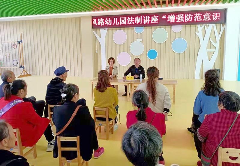 四川岳池:新风路幼儿园开展专题