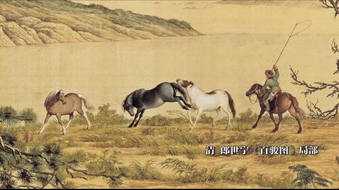 """《百骏图》为何被誉为""""中国十大传世名画""""?得到了雍正怎样的支持?"""