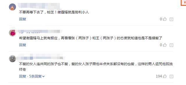 谢贤做公证把遗产留给张柏芝,谢霆锋不干喊话