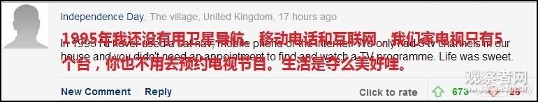 (文摘)老外墙缝里发现22年前小纸 竟然预测了中国崛起 - aihua191 -    aihua191的 博 客