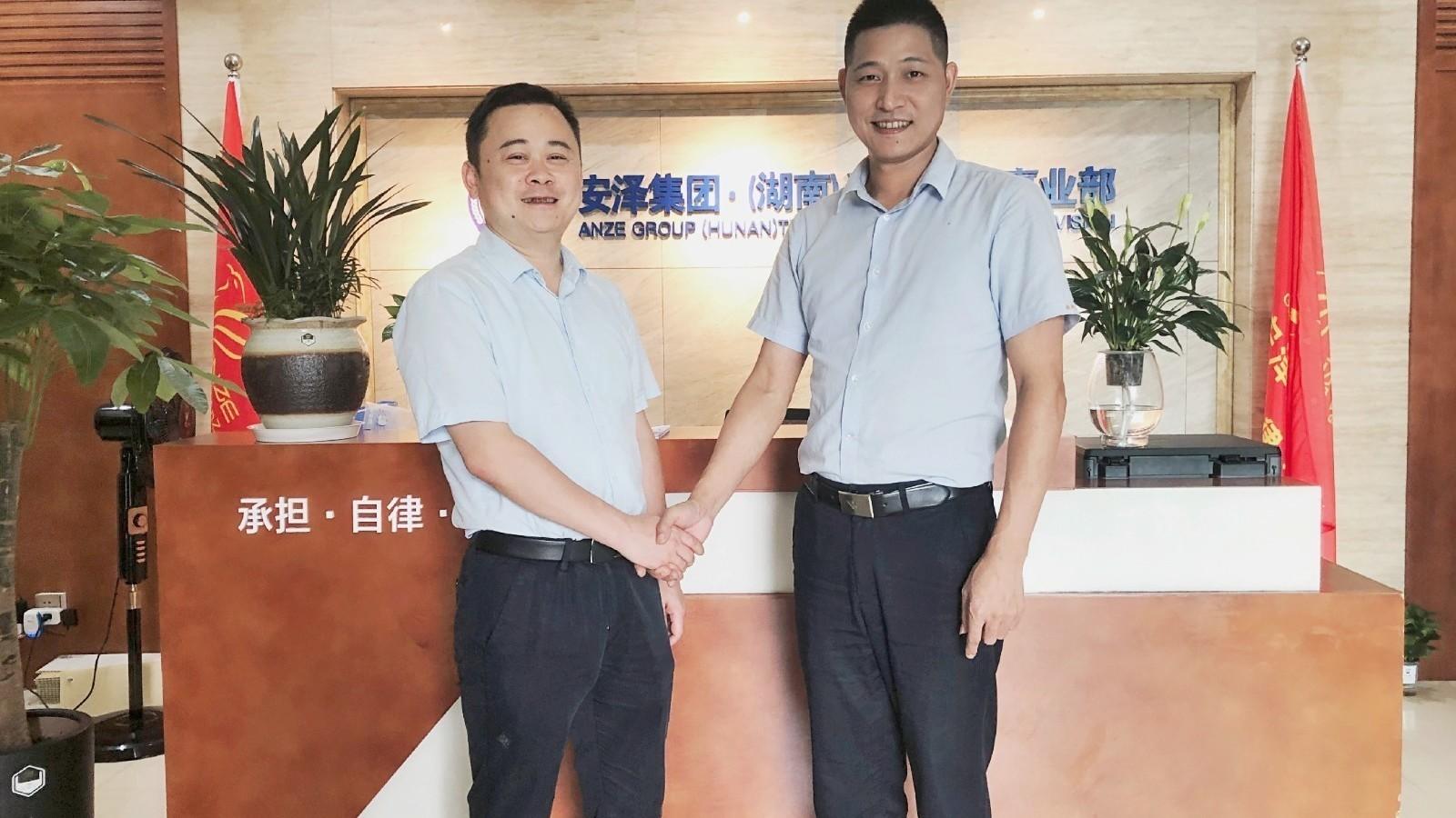 安泽集团与湖南日报新闻培训学院全媒体分院达成战略合作