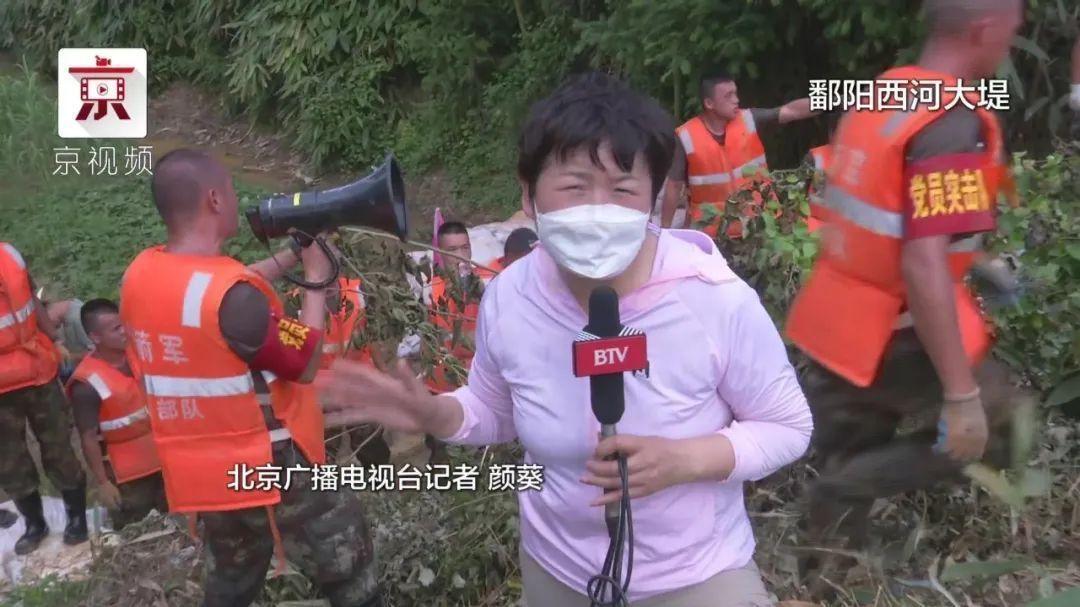 鄱阳湖水位突破98年历史极值!BTV新闻记者直击抗洪抢险现场