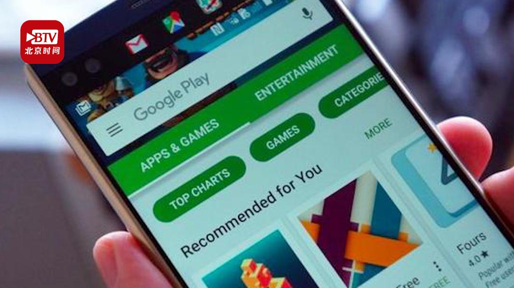 你的手机安全吗?安全公司发现#Google商店儿童应用隐藏恶意软件#