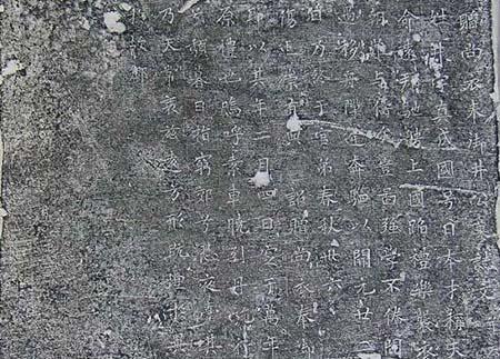 日本国名出自中国,在西安找有证据,日本天皇好