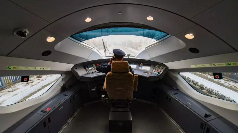 自动驾驶≠无人驾驶 京张高铁复兴号智能动车组里的黑科技