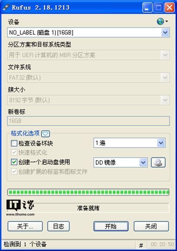 "IT之家学院  给普通电脑安装""Almost""Chrome OS-北京时间"