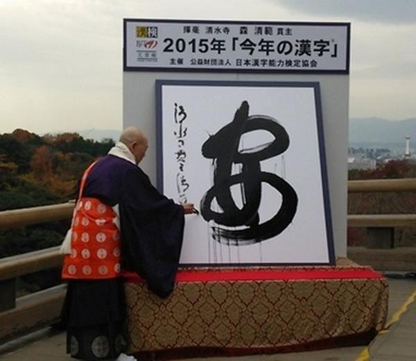 韩国选择完全废除汉字,为何日本却没有完全废