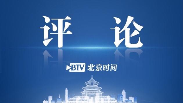 文化润疆,铸牢中华民族共同体意识