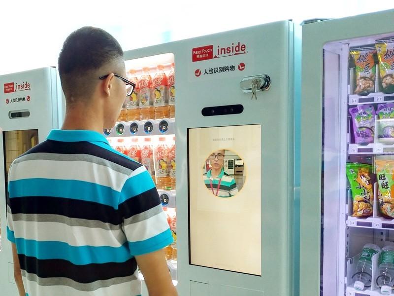 中小学要取缔小卖部,我们还有自动售货机