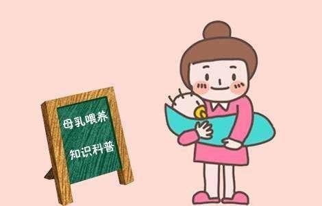 1到12个月宝宝喂养知识都在这了,妈妈早知道,宝宝更健康