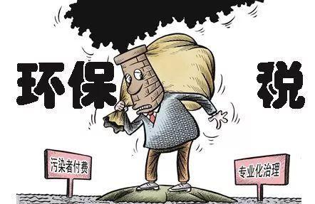 环保税正式开征、肥料厂家全涉及:肥价涨不涨