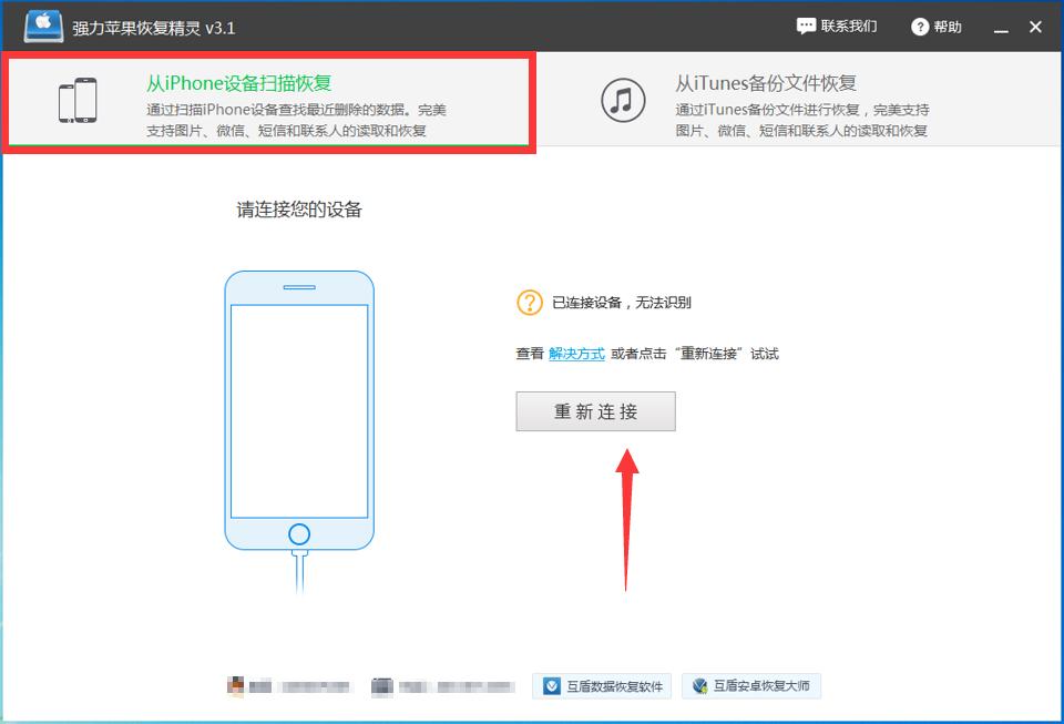 手机微信聊天记录删除了怎么恢复?只要这样做就可以