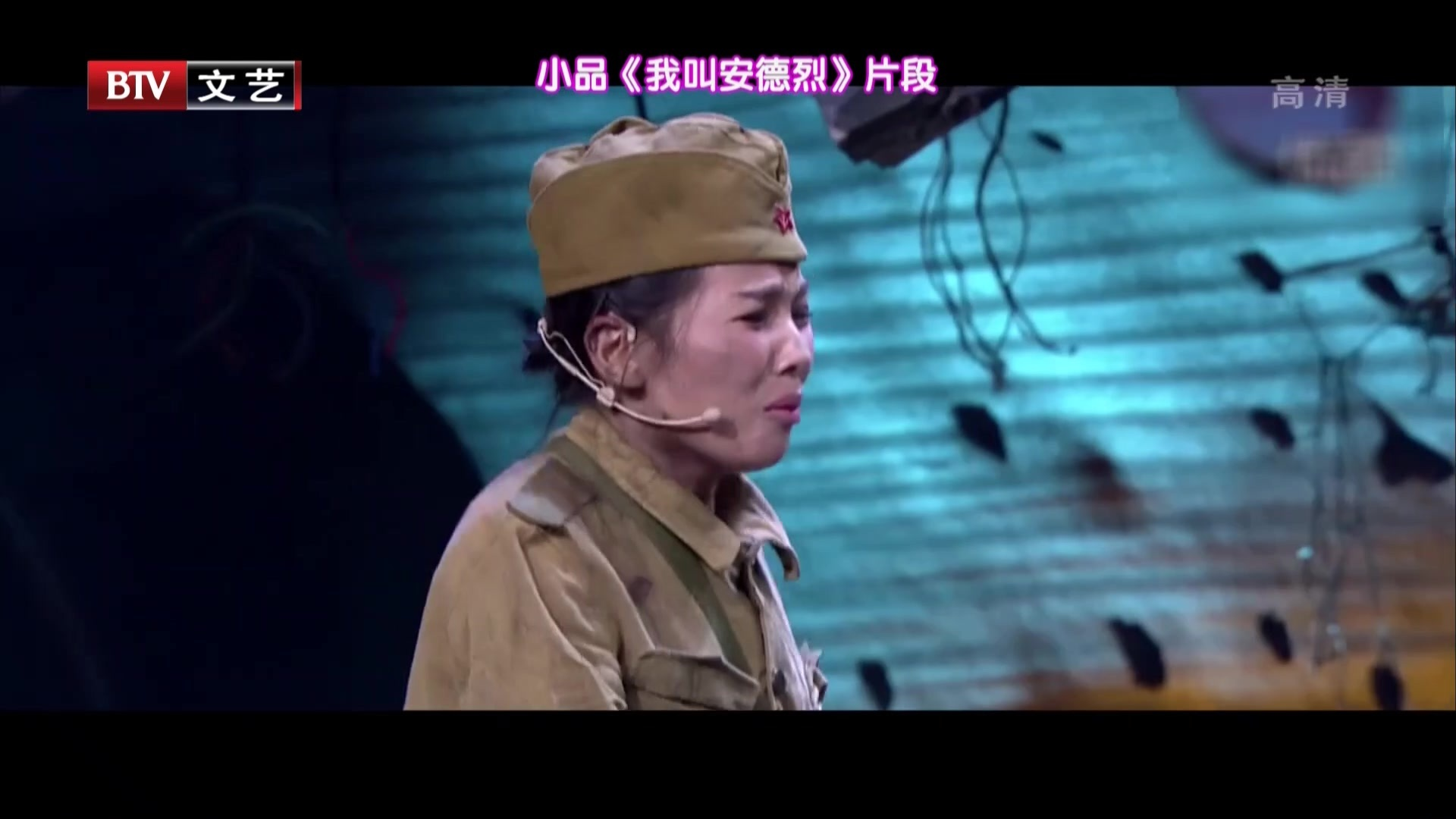 影视女演员跨界演小品:刘涛